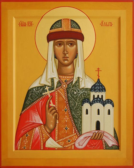 икона святая ольга: