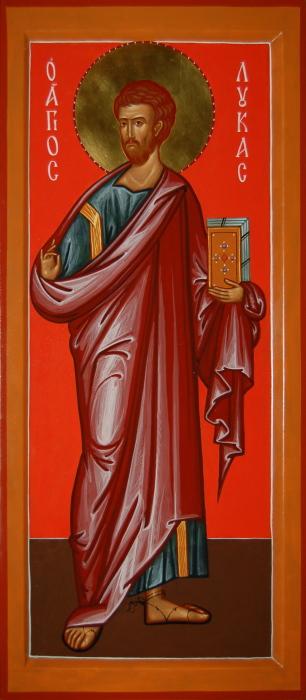 ... . Сайт иконописца Петра Нефедова: petr-icons.ru/icon/118.html