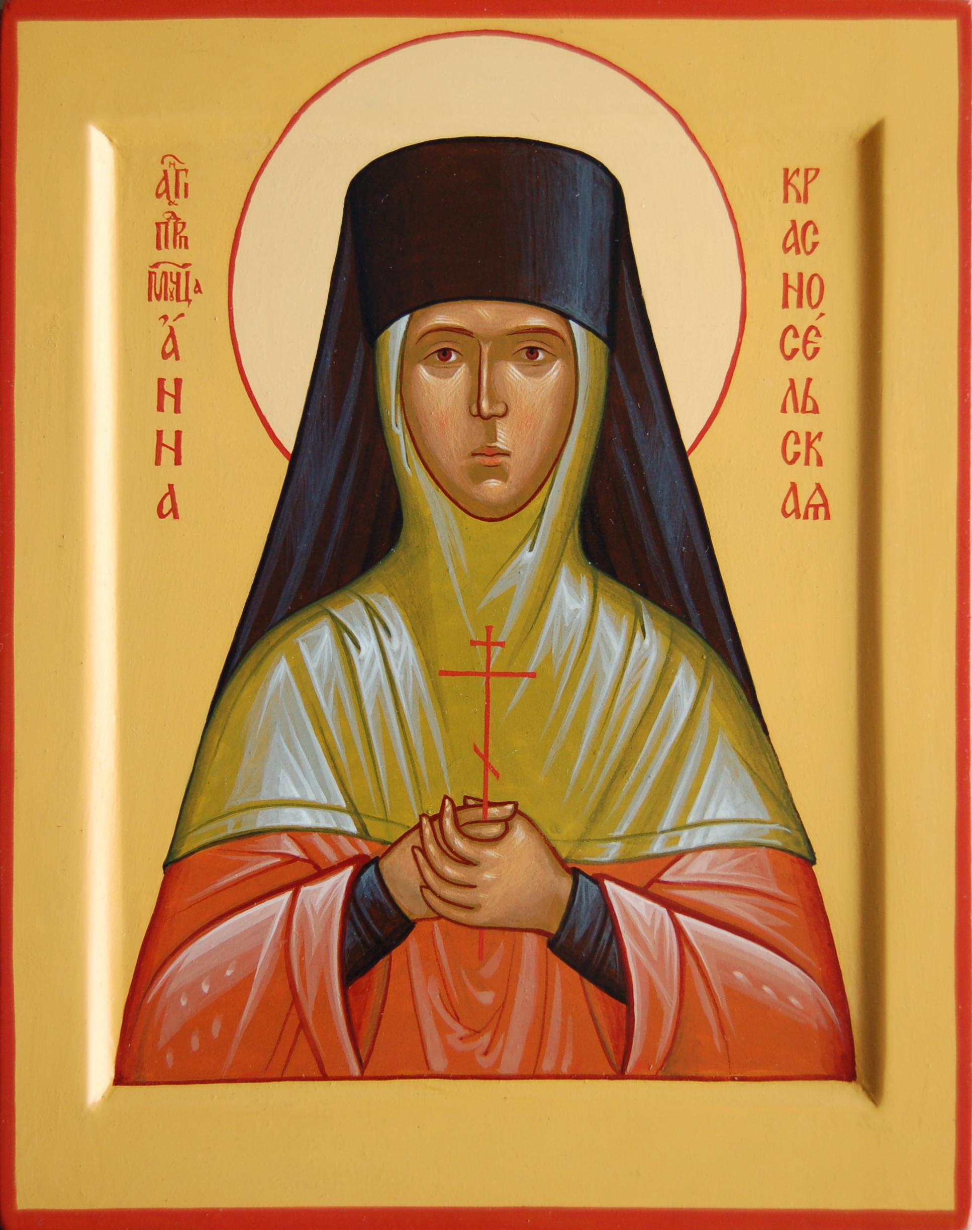 Икона святой преподобномученицы Анны ...: petr-icons.ru/icon/141.html